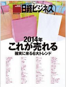 スクリーンショット 2014-01-17 23.45.36